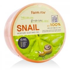 FarmStay Moisture Soothing Gel Snail.300 мл.(Корея)