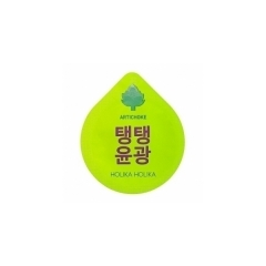 Holika Holika Super food capsule pack artichoke.10 гр.(Корея)