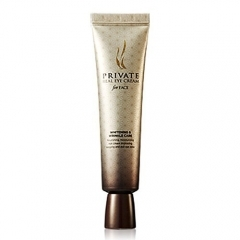A.H.C Private Real Eye Cream For Face. 10 мл.(Корея)