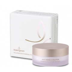 BeauuGreen Collagen & Gold Hydrogel Eye Patch.60 шт.(Корея)
