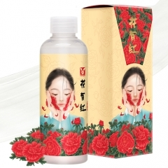 Elizavecca Hwa Yu Hong Essence,200 мл.(Корея)