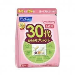 FANCL Витаминный комплекс для женщин от 30 лет, 30 пакетиков