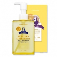 Etude House Real Art Cleansing Oil Moisture.185 мл.(Корея)