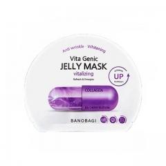 BANOBAGI Vita Genic Hydrating Jelly Mask Vitalising.1 шт.(Корея)
