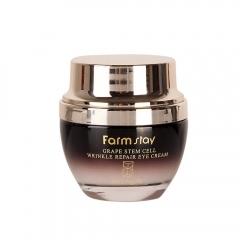FarmStay Grape Stem Cell Wrinkle Repair Eye Cream.50 мл.(Корея)