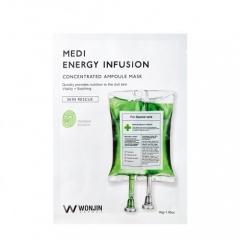 Wonjin Effect MEDI Energy Infusion.(Корея)