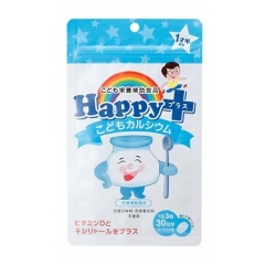 Happy Baby Кальций для детей со вкусом йогурта, 90шт