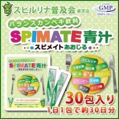 ALGAE Спирулина для детей SPIMATE, 30 пакетов на 30 дней