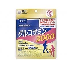 DHC Глюкозамин 2000. 180 капсул