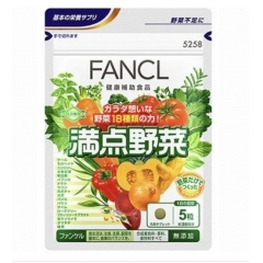 Комплекс 18 видов овощей Fancl  на 30 дней (150 таблеток)