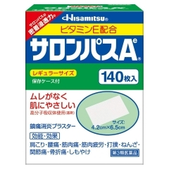 Hisamitsu Обезболивающие пластыри 140 шт