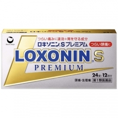 Loxonin S Premium.24 таб.