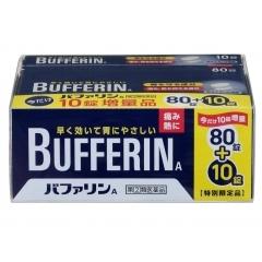 BUFFERIN А .80 +10 шт (Лимитированный выпуск)