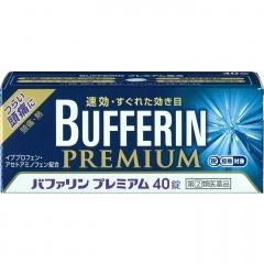 Bufferin Premium. 40 шт.