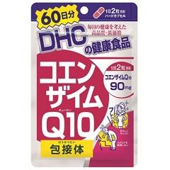 Коэнзим Q10 (в оболочке) DHC на 60 дней 120 шт.