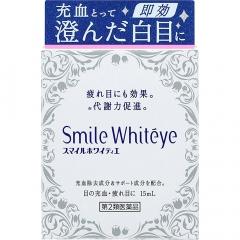 LION Smile Whiteye .15 мл.
