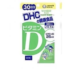 Dhc vitamin D