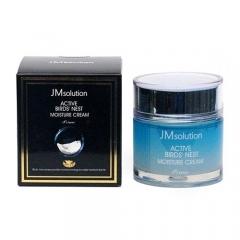 JM solution Active Bird's Nest Moisture Cream Prime.60 мл.(Корея)