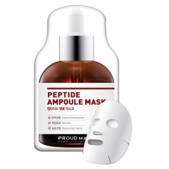 Proud Mary Peptide Ampoule Mask Pack.(Корея)