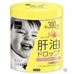 Matsukiyo Рыбий жир в виде жевательных витаминок со вкусом апельсина