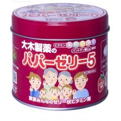 Мультивитамины и минералы в виде желе с клубничным вкусом для детей.120 шт/120 дней.
