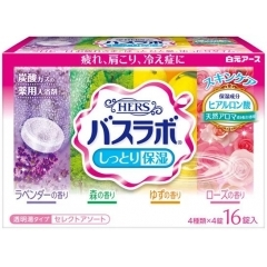 Hakugen Hers Bath Labo.45 гр-1 шт.(Япония)