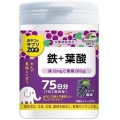 Unimat ZOO-Железо и фолиевая кислота таблетки.150 таб (на 75 дней)