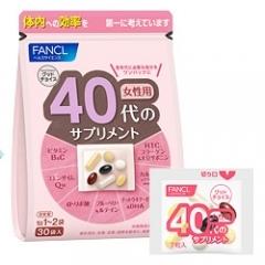 Fancl Hana 40+