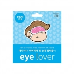 I lover Eye Lover Sleep Shade.1 шт.(Корея)