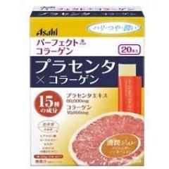 Asahi Плацентарно - коллагеновое желе со вкусом грейпфрута.20 шт