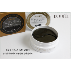 PETITFEE Black Pearl & Gold Hydrogel Eye Patch.60 шт. (Корея)