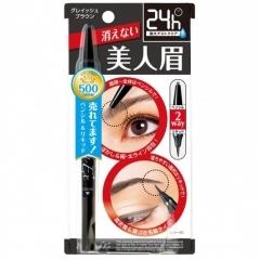 Двухсторонний стойкий японский карандаш для бровей. (Япония)
