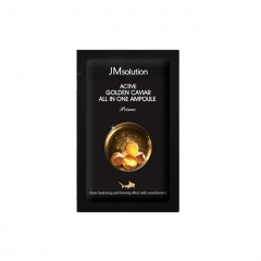 JM SolutionActive Golden Caviar All In One Ampoule.2 мл.(Корея)