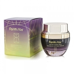 FarmStay GRAPE STEM CELL WRINKLE LIFTING CREAM.50 мл.(Корея)