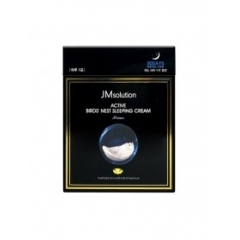 Jm Solution Active Bird's Nest Sleeping Cream.1 шт-4 мл.(Корея)