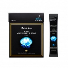Jm Solution Active Jellyfish Sleeping Cream.1шт-4 мл.(Корея)