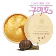 PETITFEE Gold & Snail Hydro Gel Eye Patch. 60 шт. (Корея)