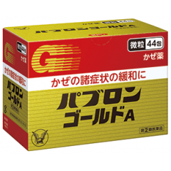 Комплекс для борьбы с простудой и гриппом Паблон Голд.1 шт.
