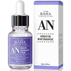 Cos De Baha Arbutin Niacinamide serum.30 мл.(Корея)